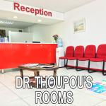 Dr Thoupou's Rooms