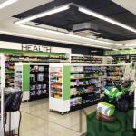 Ridge Pharmacy Frontshop
