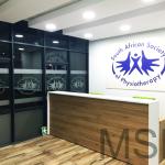 SA Physio Head Office